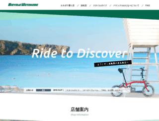 bicycle-watanabe.co.jp screenshot