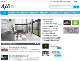 bid.a963.com screenshot