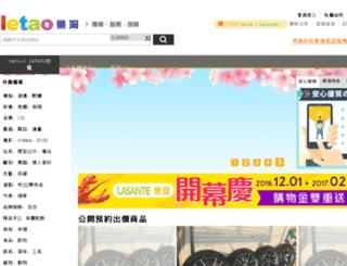 bid1.letao.com.tw screenshot