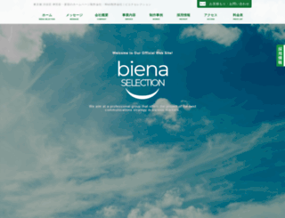 biena-select.com screenshot