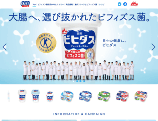 bifidus.jp screenshot