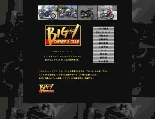 big-1.cside8.com screenshot