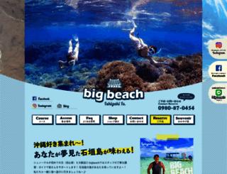big-beach.info screenshot