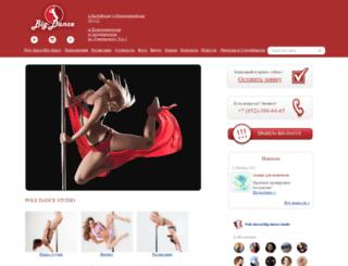 big-dance.ru screenshot