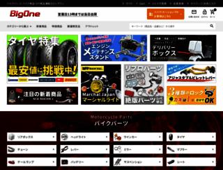 big-one.jp screenshot