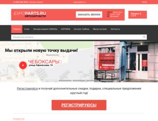 big-souz.ru screenshot