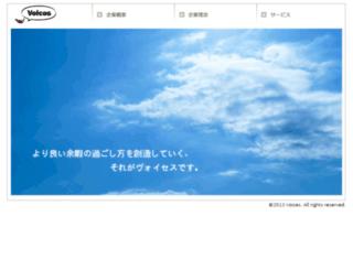 big-voices.co.jp screenshot