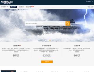 big5.quanjing.com screenshot