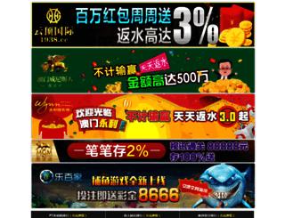 bigaba.com screenshot