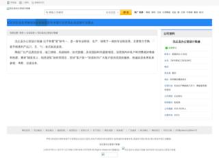 bigactionphoto.com screenshot
