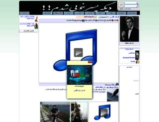 bigam1371.miyanali.com screenshot