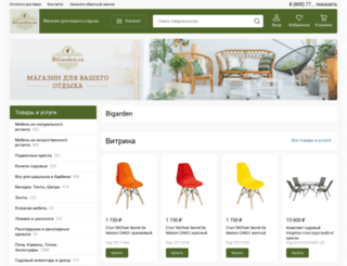 bigarden.ru screenshot