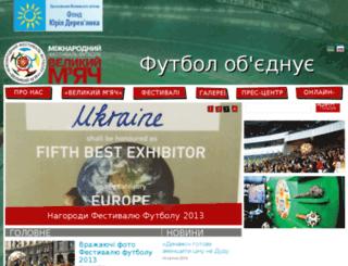 bigball.ua screenshot