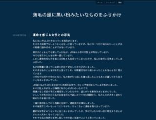 bigbang-movie.jp screenshot
