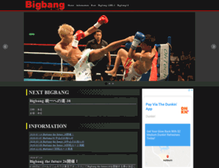 bigbang-t1.com screenshot