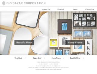bigbazar.com screenshot