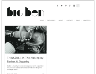 bigbenzine.com screenshot