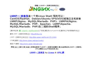 bigbigboon.com screenshot