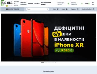 bigmag.ua screenshot
