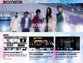 bigmama-web.com screenshot