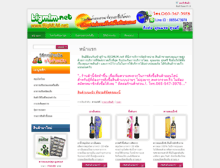 bigmlm.net screenshot