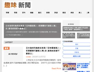 bigorange01.com screenshot