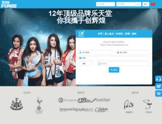 bigringg.com screenshot