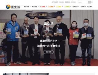 bigs.com.tw screenshot