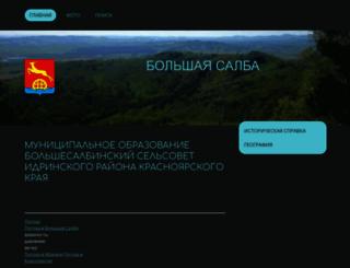 bigsalba.jimdo.com screenshot