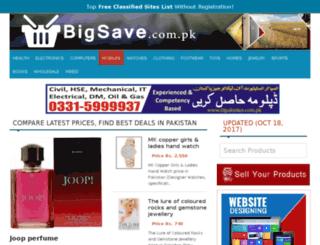 bigsave.com.pk screenshot