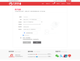 bigscreenbytes.com screenshot
