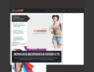 bigshopforum.ru screenshot