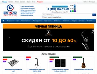 bigtv.ru screenshot