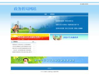 bigyellowzone.net screenshot
