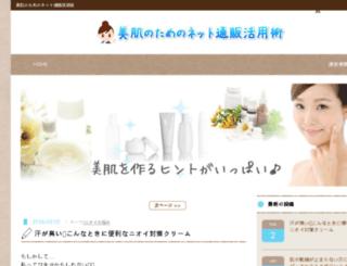 bihadatuhan.com screenshot