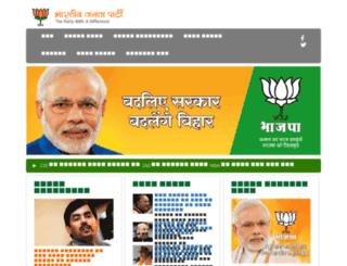 biharbjp.co.in screenshot