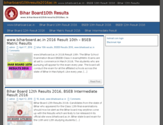 biharboard10thresults2016ac.in screenshot