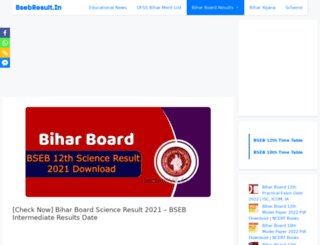 biharboardresultsnet.in screenshot