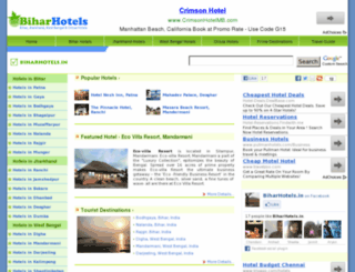 biharhotels.in screenshot