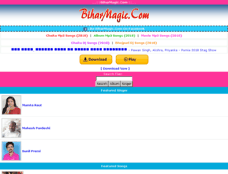 biharmagic.com screenshot