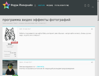 biipi.ru screenshot