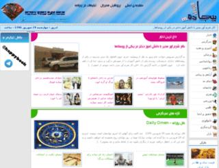 bijade.com screenshot