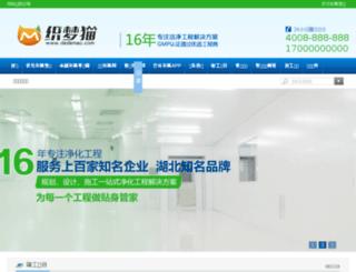 bijatao.com screenshot
