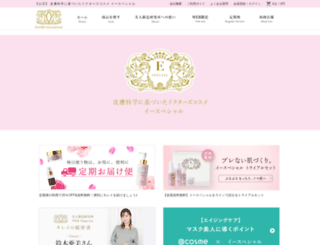 bijin-seizo.com screenshot