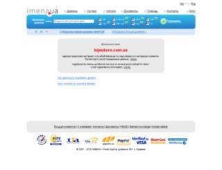 bijouluxe.com.ua screenshot