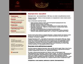 bijstore.ru screenshot