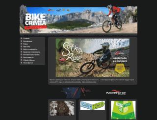 bike-crimea.com screenshot