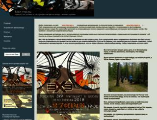 bike-rep.ru screenshot