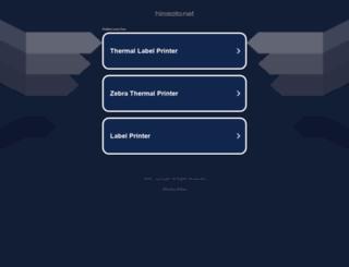 bike.hirosato.net screenshot