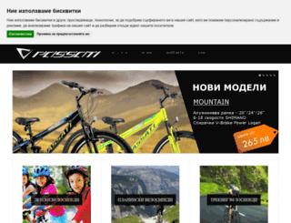 bike.passati.com screenshot